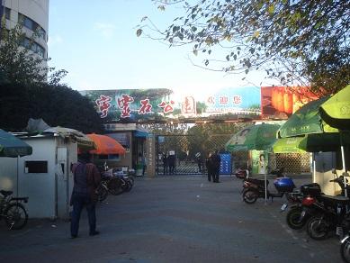 上海001.jpg