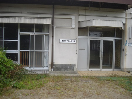 八幡町児童公園013.jpg