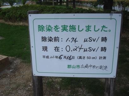 本町緑地006.jpg