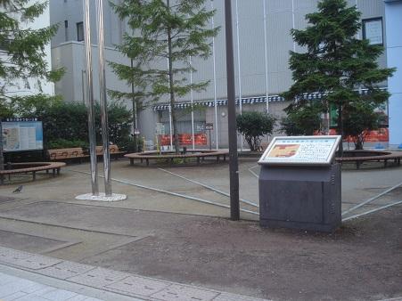 柾谷小路ゆうあい公園001.jpg