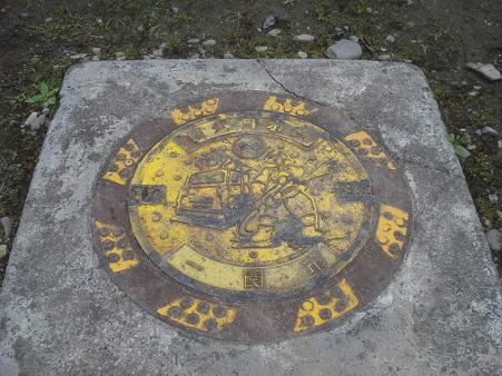 桜木町児童公園006.jpg