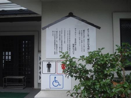 蔵のひろば0012jpg.jpg