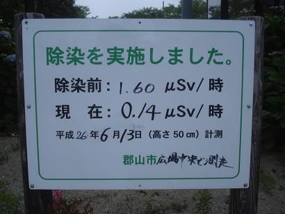 鴻ノ巣公園005.jpg