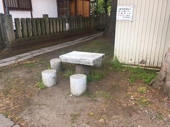 あきば遊園地002.jpg