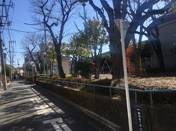 こやのひまわり児童遊園006.jpg