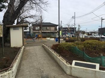 つつじ山児童遊園007.jpg