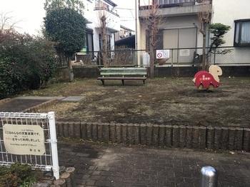 もくせい児童遊園002.jpg