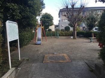 やまもも児童遊園002.jpg