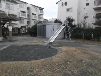 三枚橋日の出公園003.jpg