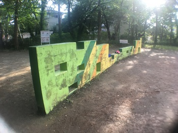 三田第一公園002.jpg