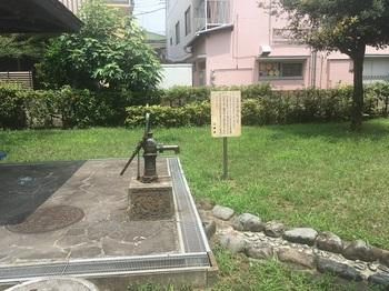 中川二丁目児童遊園004.jpg