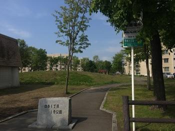 住吉一丁目一号公園001.jpg