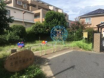 北原児童遊園001.jpg