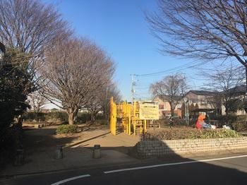 北野こりす公園001.jpg