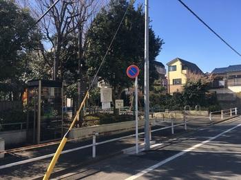 堀八児童遊園001.jpg