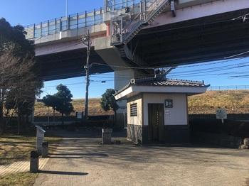 小菅万葉公園003.jpg