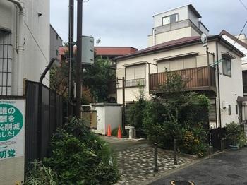 巣鴨四丁目折戸児童遊園001.jpg