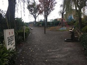 平和橋児童遊園002.jpg