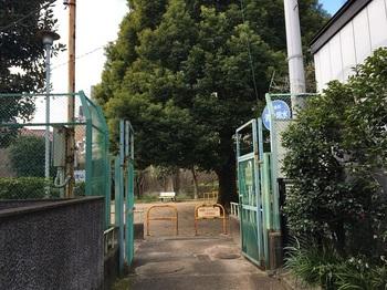 平張第二児童公園006.jpg