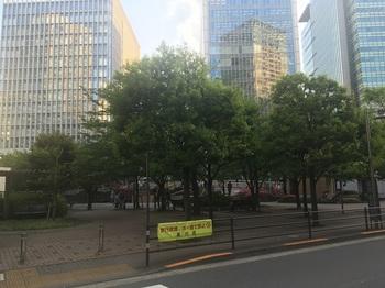 御成橋公園001.jpg