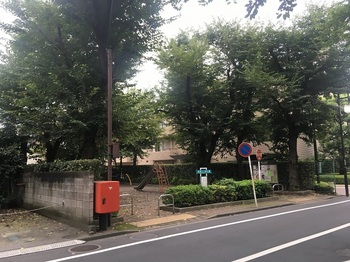 成城七丁目公園001.jpg