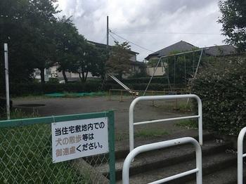 本町通り公園001.jpg