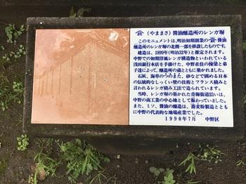本町通り公園005.jpg