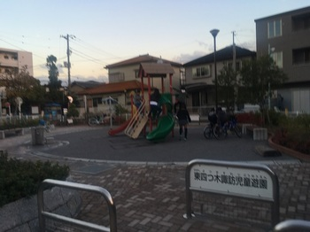 東四つ木諏訪児童遊園002.jpg