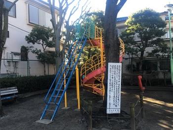 松原児童遊園002.jpg