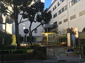 水道一丁目児童遊園001.jpg