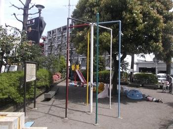 池上三丁目児童公園003.jpg