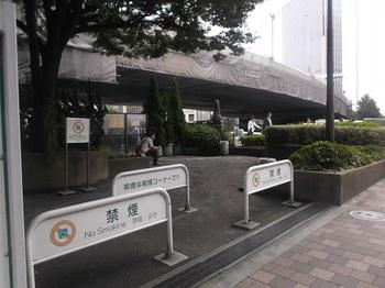 爼橋児童遊園001.jpg