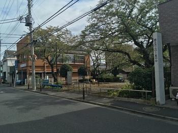 神明二丁目第二児童遊園001.jpg