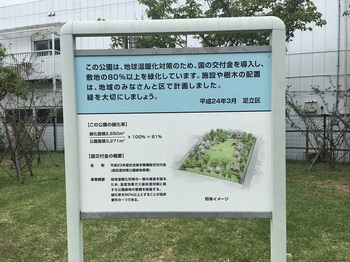 神明南ふれあい公園007.jpg