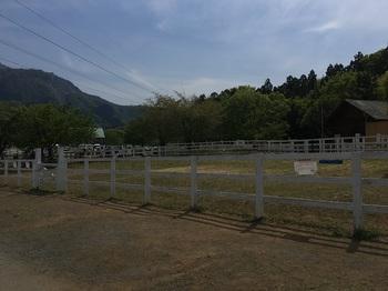 羊山公園002.jpg