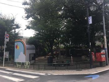 西荻南児童公園001.jpg