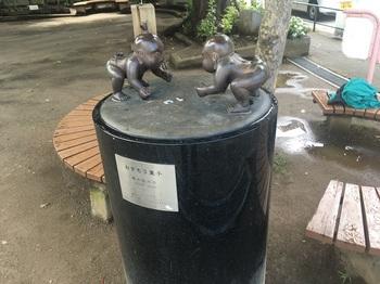 西荻南児童公園002.jpg