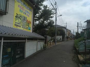 赤塚一丁目そよかぜ公園001.jpg