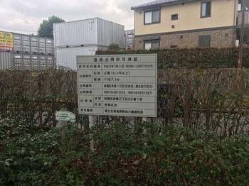 赤徳公園006.jpg