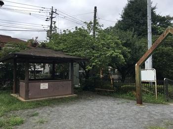 野川北公園004.jpg