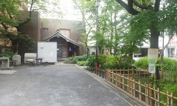龍閑児童遊園003.jpg